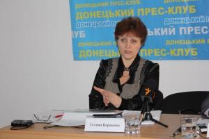 Заступник начальника Головного управління пенсійного фонду в Донецькій області Тетяна Баранова