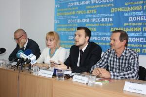 Учасники прес-клубу