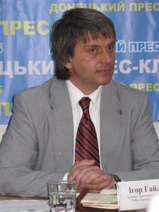 керівник Донецької дирекції компанії ТОВ «Євролайф Україна ЛТД» Ігор Гайліс