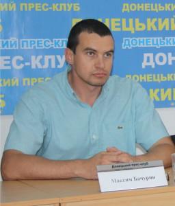 Максим Бачурин