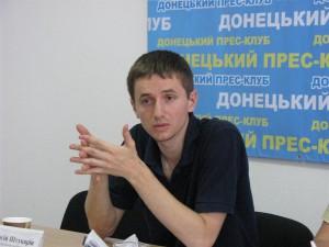 виконавчий директор Центру політичних досліджень Серій Штукарін ділиться своїм баченням щодо євроінтеграції