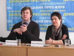 Фото (зліва направо): голова правління Центру громадської експертизи Любомир Чорній, директор економічних проектів Центру Ольга Романюк