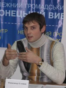 Фото: керівник проекту «Національні праймеріз-2009» в Донецькій області Олександр Клюжев розповідає про особливості реалізації громадської ініціативи