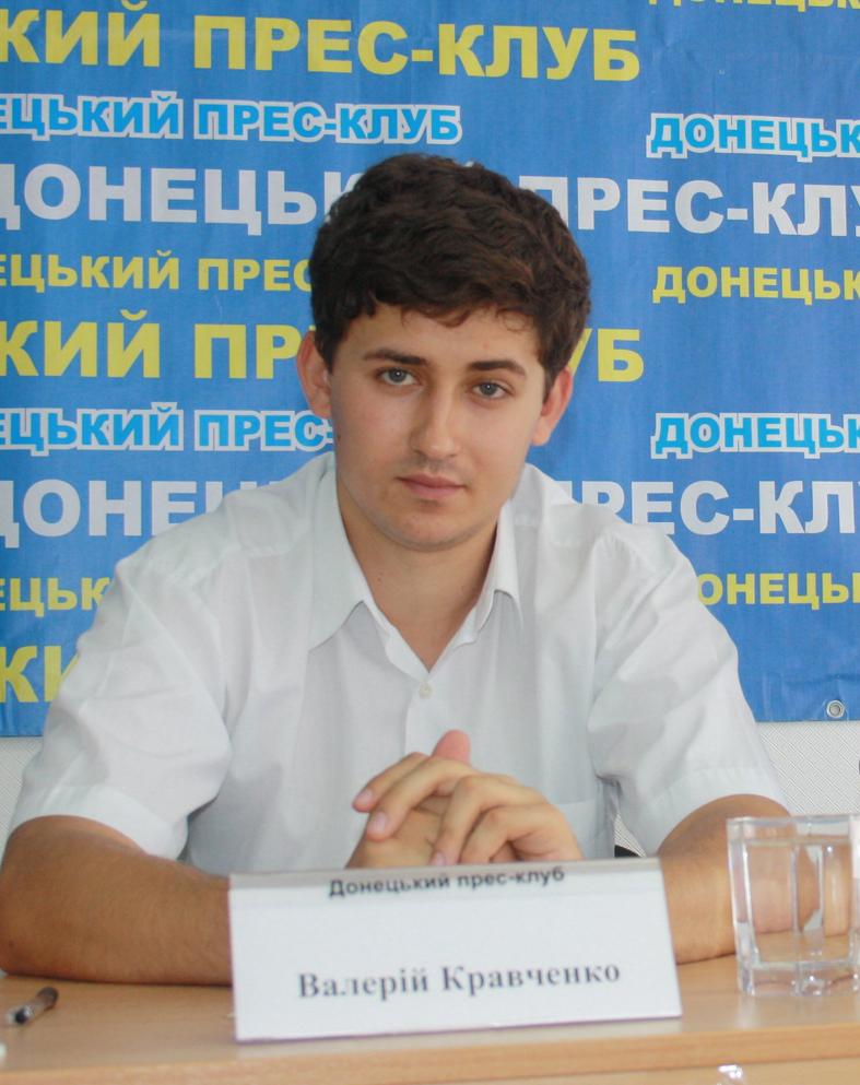 Валерій Кравченко