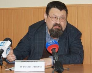 В'ячеслав Ляшенко