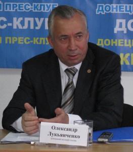 Донецький міський голова Олександр Лук'янченко під час прес-конференції