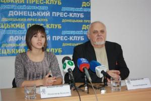 Олена Ігнатьєва та Олександр Букалов
